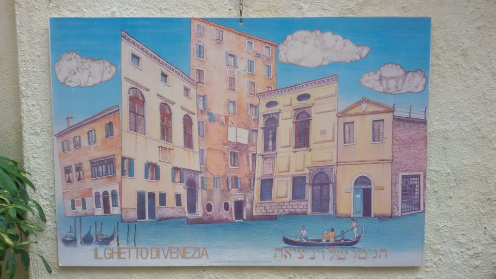 The jewish ghetto Venice